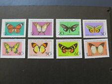 N.Vietnam 1975 - Butterflies - VF, MNH
