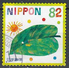 Japan Briefmarke gestempelt 82y Kinderzeichnung Blatt Sonne Punkte  / 621