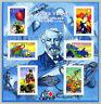 Block feuillet 2005 - Jules Verne Les voyages extraordinaires Croix rouge  BF 85