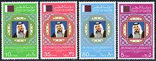 Qatar 595-598, MNH. Sheik Khalifa, 9th anniv. of Accession, 1981