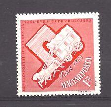 HUNGARY , UPU , 1974 , STAMP , PERF , MNH