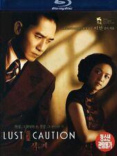 Lust, Caution Blu-ray Region A