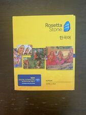Rosetta Stone Korean Levels 1, 2, & 3 (UNOPENED IN BOX)