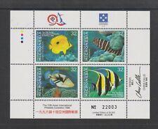 Micronesia - 1995,Asiatique Internationnal Tampon Exh. Taipei,Fish Feuille - MNH