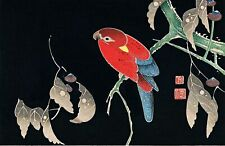 Woodblock Parrot on Tree by Ito Jakuchu. Bird Art Print on Canvas or Paper
