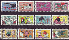FRANCE Stamps - IMPRESSION RELIEF 2012