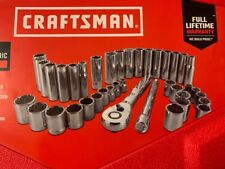 CRAFTSMAN 40-Piece Standard (SAE) and Metric Mechanic's Tool Set Polished Chrome