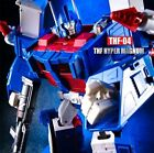 Transformers THF-04 MP-22 Ultra Magnus G1 Masterpiece SEALED Hyper Magnum🇺🇸NEW For Sale