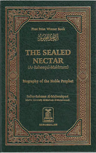 The Sealed Nectar: Biography of the Noble Prophet Hardcover (Revised Revision)