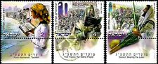 ISRAEL 2012 - NEW YEAR FESTIVALS - THE HIGH HOLIDAYS - 3 STAMP WITH TABS - MNH