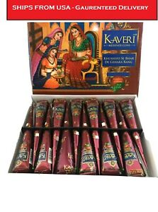 (PACK of 12 : SHIPS US) Kaveri Darkest Maroon Brown Henna Paste Cones Henna Ink