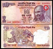 INDIA 10 RUPEES 2011 P 102 NEW SYMBOL UNC