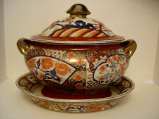 "13 5/8""  W VINTAGE CHINESE IMARI COVERED TUREEN WITH UNDER PLATE"