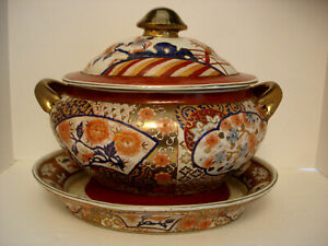 """13 5/8""""  W VINTAGE CHINESE IMARI COVERED TUREEN WITH UNDER PLATE"""