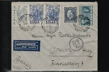 GREECE, 1940, FINE CENSORED AIRMAIL COVER TO GERMANY, SEE!!
