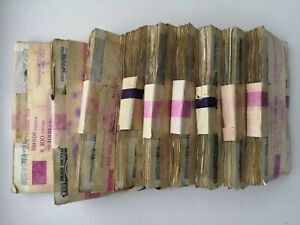 900 pcs 1000 rubles 1991 1992 years USSR Russia