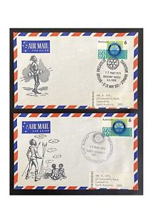 Aust. Decimal Stamps- FDC / Commem Cover 1971 6c International Rotary Convention