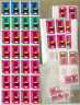 Cambodia Stamps # 249-51 Mint NH Hoard of 54 Sets Scott Value $200.00 +