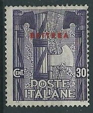 1923 ERITREA MARCIA SU ROMA 30 CENT MH * - G097