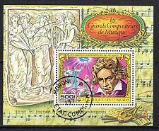 0158+ COMORES   BLOC   BEETHOVEN  1978