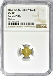 1853 NGC BG-414 AU Details Rare Date California Fractional Gold 50C Half Dollar