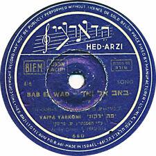 78 RPM - Hebrew Hed Arzi - Yaffa Yarkoni - Bab el Wad - 1949