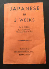Japanese in 3 weeks 1935 S.Sheba Original 30th Edition Rare Condition