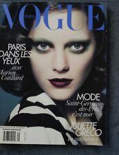 VINTAGE VOGUE PARIS MAGAZINE September 2010