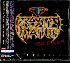 Praying Mantis-Keep It Alive-Japan Cd+Dvd Bonus Track I45