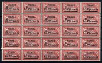 PP137652/ FRENCH MEMEL – VARIETIES – MI # 60 MINT MNH – BLOCK OF 25
