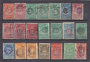 Argentina 21 postal revenue 1920-30 with overprint the company R!