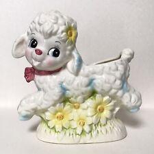 Vintage Relpo Lamb Planter 6361 Nursery Child Decor Cute Baby Animal Ceramic