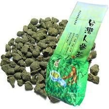 Premium Taiwan Ginseng Oolong Tea Lan Gui Ren Renshen Oolong TEA 250g ON SALE