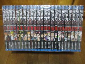 "New unopened item Demon Slayer 1-23 Japanese Comics Set "" kimetsu no yaiba """