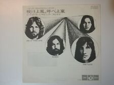 "PINK FLOYD ONE OF THESE DAYS 7"" PS JAPAN 45 SINGLE ODEON 1971 NM/NM RED VINYL"