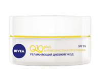 NIVEA Q10 plus Anti Age Moisturizer Day Cream 50 ml 1.6 oz 32769