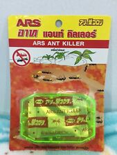Ars Ant killer easy and convenient pest control 2.5 grams + free plastic box