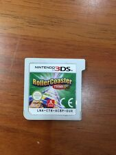 Roller coaster tycoon 3D 3DS
