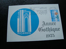FRANCE - carte 1er jour 15/11/1975 (picardie) (cy59) french (A)