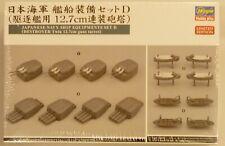 Hasegawa 1/350 IJN Ship Equipment Set D Destroyer Twin Gun Turrets & Life Boats