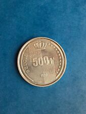 500 Francs 1990 BELGIË (Vl), en Argent (assez lourde)