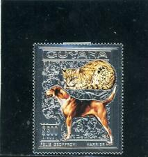 Guyana 1993 Silver single Cats/Dogs Scott#  mint LH