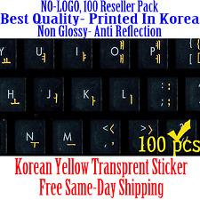 Korean Yellow Transparent Keyboard Sticker Transparent Reseller 100 Pack DEAL!!