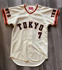Yomiuri Giants⚡️Tokyo GAME WORN vintage home jersey size Large