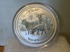 "2015 Silver Australian ""Year of the Goat"" Lunar - 2 oz. Perth Mint Coin $2.00"