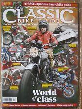 Classic Bike Guide May 2018 Moto Guzzi V7 Super Hawk Hailwood MV CZ 175 Sport