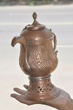 Old Copper Inlay Engraved Engraved Mughal Style Handcrafted Hot Water Pot/Hamam