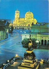 B46425 Sofia Narodno sobranie square   bulgaria