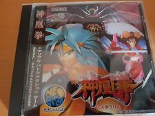 RAGNAGARD / SHINOKEN NEO GEO CD SNK NEOGEO