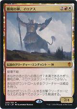***4x JAPANESE Iroas, God of Victory*** Commander 2016 Mint MTG Magic Cards